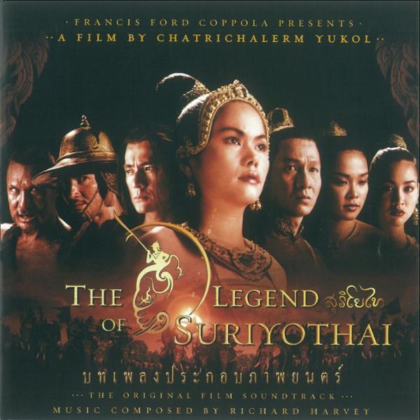 4 gros succès du cinéma thaïlandais à voir ou à revoir