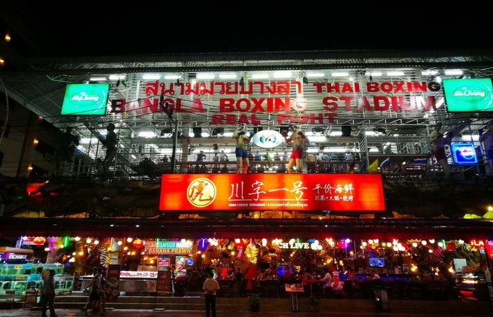 Les meilleurs stades pour assister à un combat de Muay Thaï
